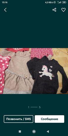 Одежда для девочки 3-4-5 лет и много подростковой  продам дешево.