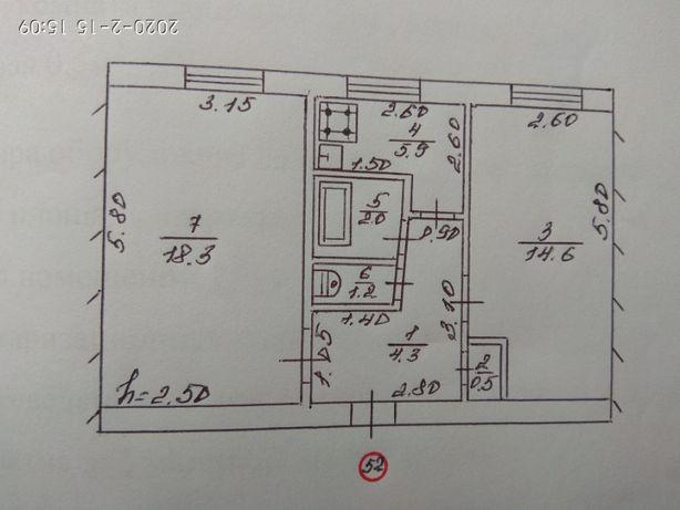 продам 2-х комнатную квартиру в Лутугино