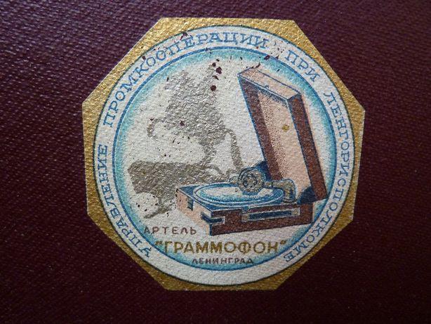 Патефон артель Граммофон + пластинки