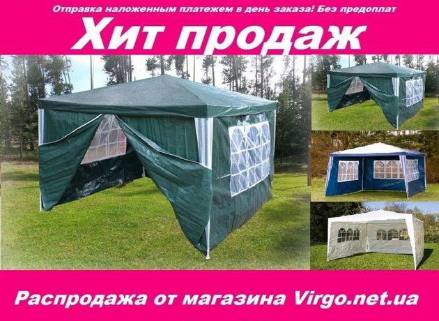 Палатка ПАВИЛЬОН садовый ШАТЕР 3Х3(цена за 4 стенки) Европа