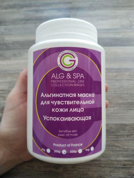 Альгинатная маска ALG & SPA