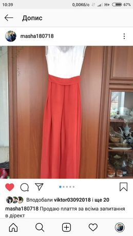 Продам красиве плаття для стрункої дівчини