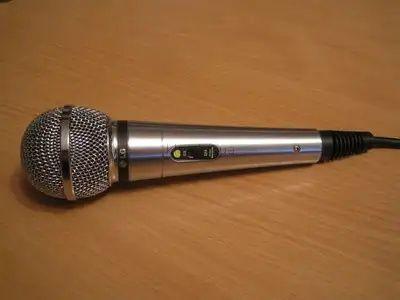 Профессиональный Микрофон LG ACC-M900K