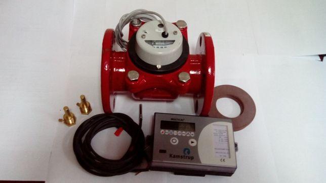Счетчик тепла Multical Ду-50 Б/У. Лічильник