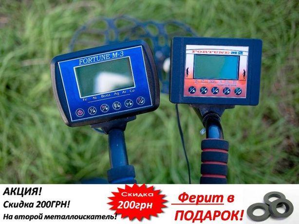 Металлоискатель Фортуна M3 PL. Украинская зборка! Fortune. +ПОДАРОК!