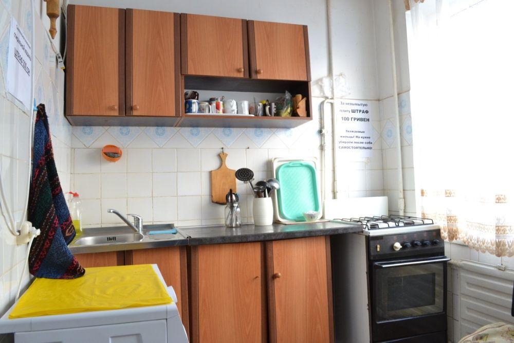 хостел (общежитие) ,5минут пешком до метро Оболонь-1