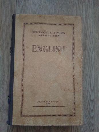 Англійська мова 1948р.