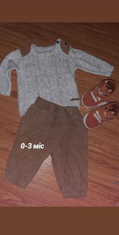 Вельветові штани вязана кофточка капчики костюм 0-3 міс мес