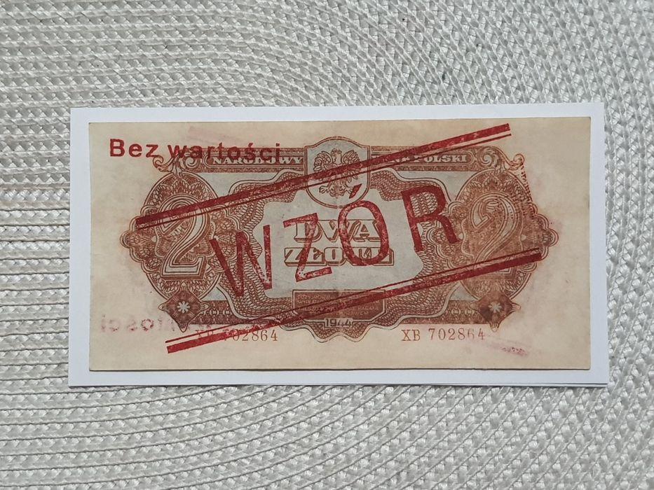 Stare polskie banknoty Wałcz - image 1