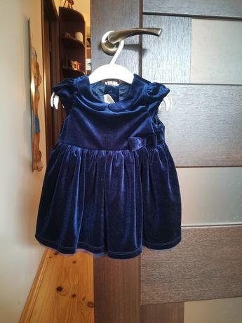 Святкове плаття h&m