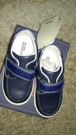 nowe skórzane buty r 23