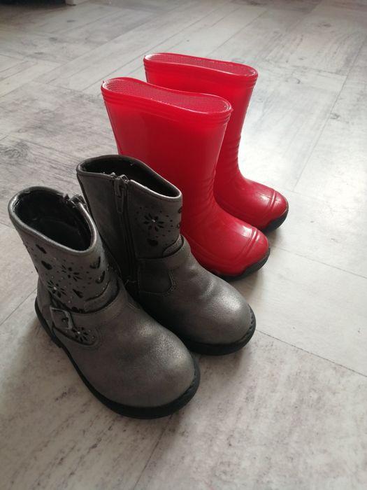 Buty dziecięce, kozaki i kalosze Siemianowice Śląskie - image 1
