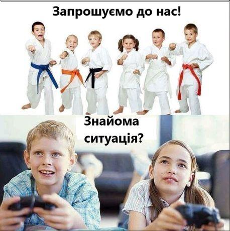 """Спортивний клуб секція """"Катана"""" Кіокушинкай кан Карате Луцьк"""
