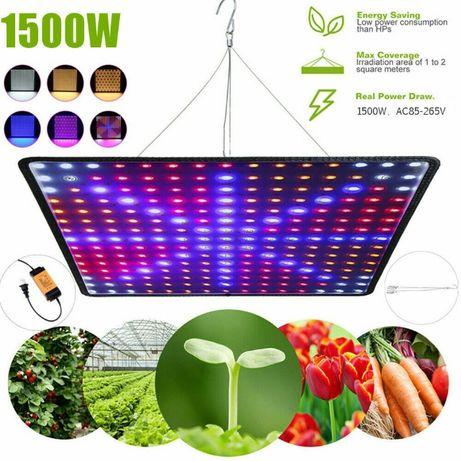 1500W 225 Led Lâmpada UV de crescimento para plantas