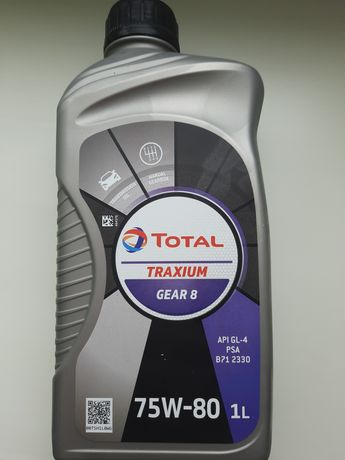 Total Transmission BV 75W80 1L Артикул: 214082