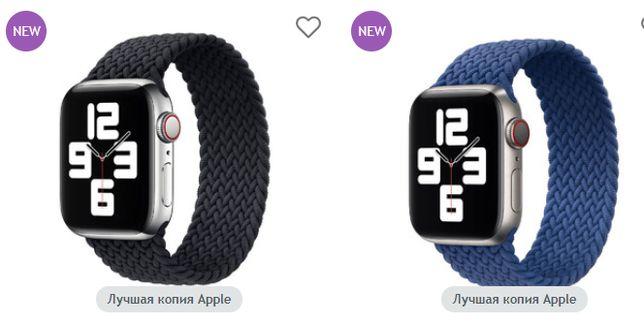 ПРОДАМ 2 резиновых ремешка для Apple Watch 44 мм