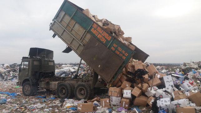 Вывоз мусора КАМАЗ 15-25-35 куб.! Грузчики с Погрузчиком без Шакалов.!