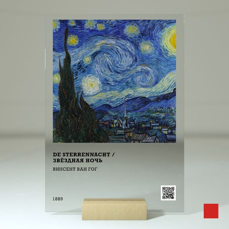 Постеры с картинами