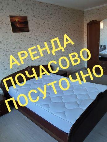 Сдам почасово, наночь, сутки 1-комн.кв.на Солнечном, Артёме, Юбилейной