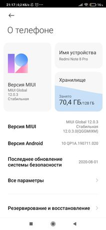 Xiaomi redmi 8 pro 6/128