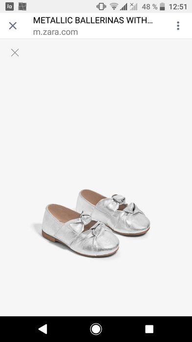 Туфельки Zara, на девочку ,21 р Первомайск - изображение 1