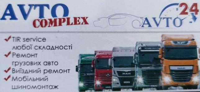 TIR SERVICE(СТО, ремонт грузових автомобілів)
