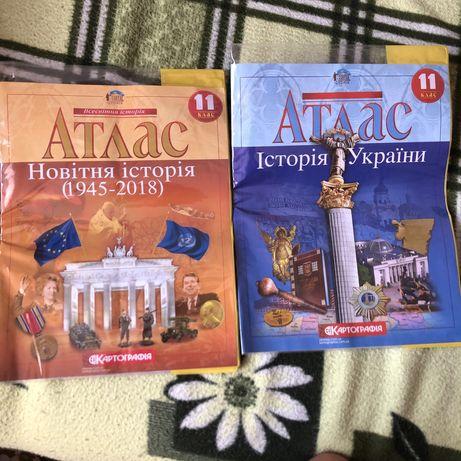 Атлас 11 клас історія україни
