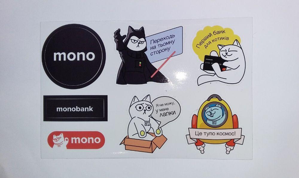 Стикерпак monobank наклейки монобанк стикеры в коллекцию + бонус Київ - зображення 1