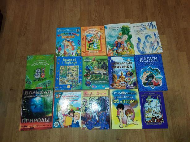 Книги  детские в ассортименте