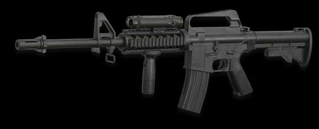 VIGOR Airsoft long gun