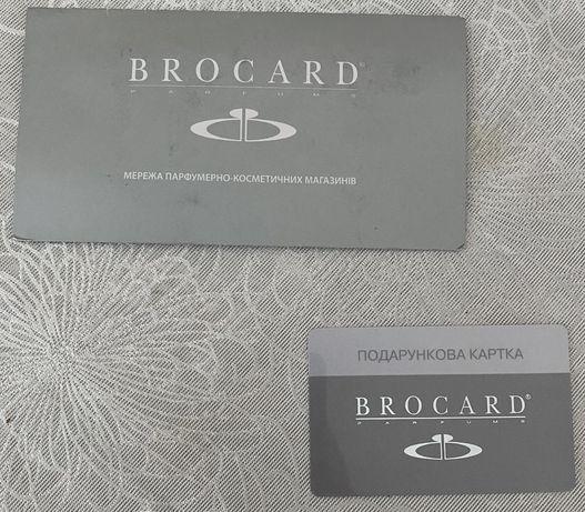 Сертификаты Brocard