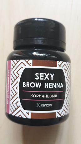 Henna do brwi SEXY Brow Henna, henna pudrowa brązowa (30 kapsułek)