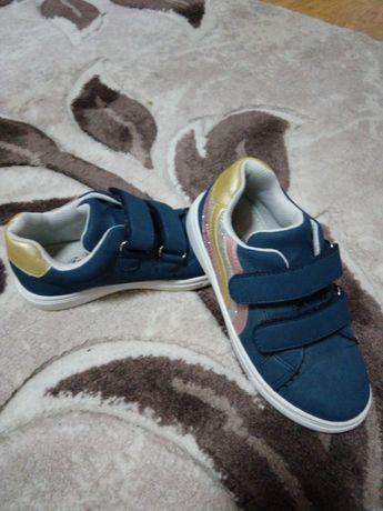 Кросівки сині з радугою