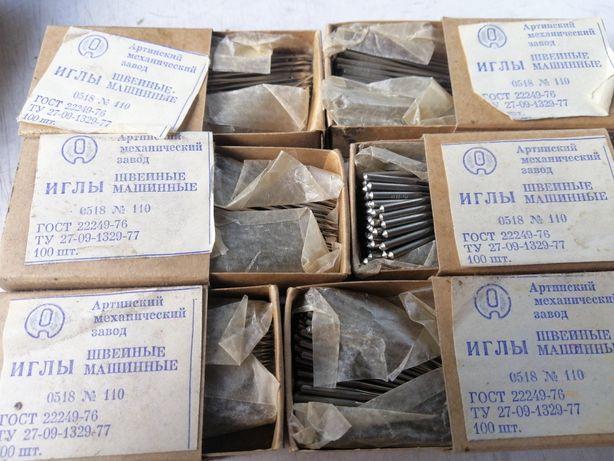 Иглы швейные машинне #110, СССР
