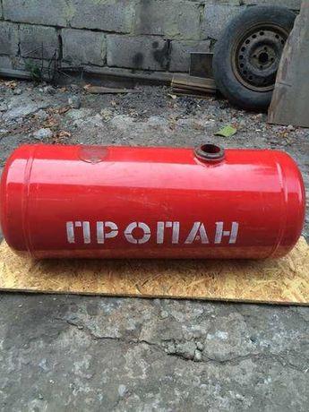 Газовое оборудование евро 2