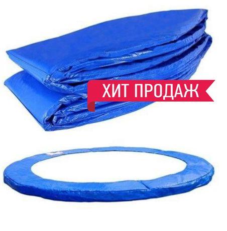Защита на пружины мат накладка для Батута FunFit, Atleto, SkyJump