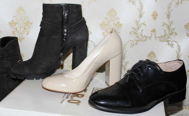 Туфли, ботинки, сапожки женские 35 размер, 3 пары, бу.