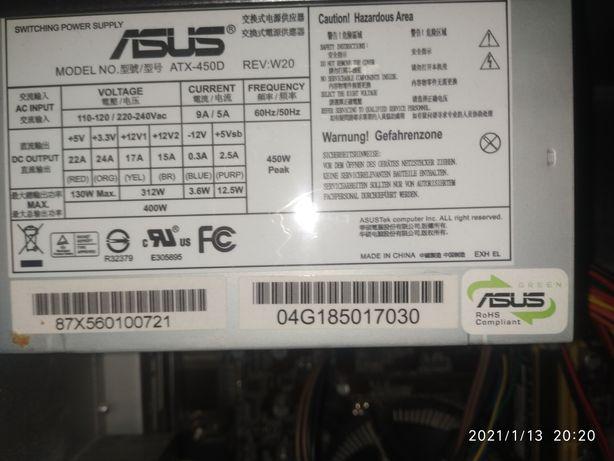 Блок питания Asus ATX 450D