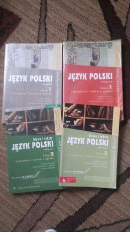 Polski książki 1 i 2