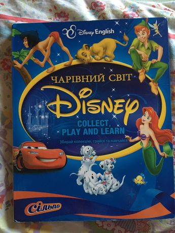 Чарівний світ Disney книга с карточками ( нету с 109 по 126 номер)