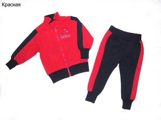 Детский спортивный костюм 92, спортивный костюм на 2 года