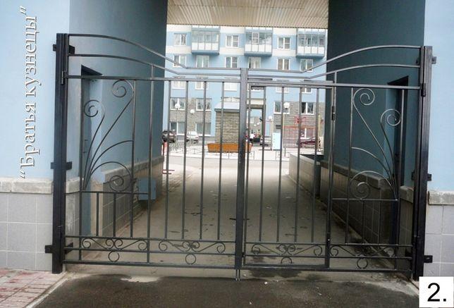 Навесы ворота решетки Днепр