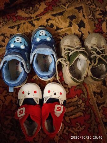 Обувь 20,21 размер