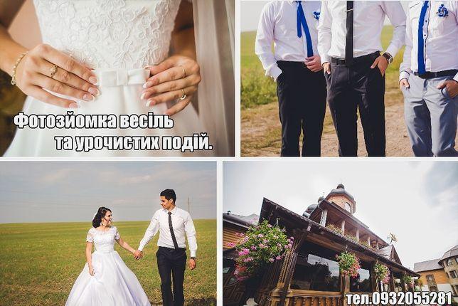 Весільна фотозйомка, Фотограф Львів ,Червоноград