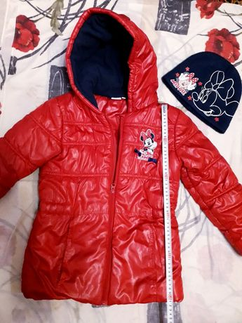 МЕГА крутая куртка с Мини