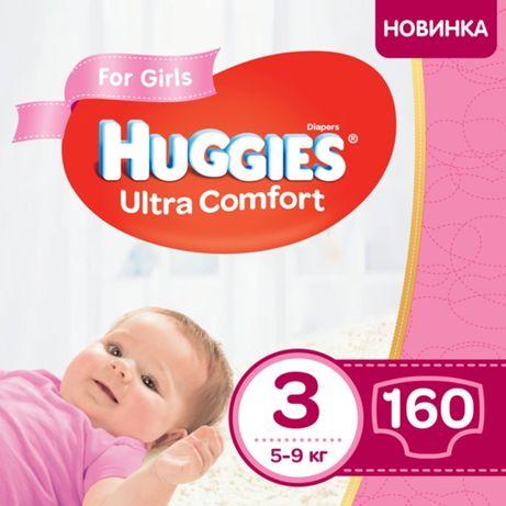 Подгузники для девочек 160 шт. Huggies Ultra Comfort 3 (5-9 кг)