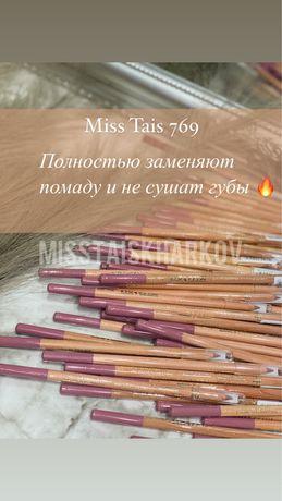 Карандаши для губ Мисс Таис цена за опт