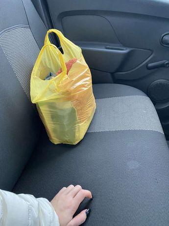 Отдам за 2кг перца 6 пакетов вещей на девушку (от 14ти лет) s-m р