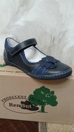 Туфлі шкіряні дитячі