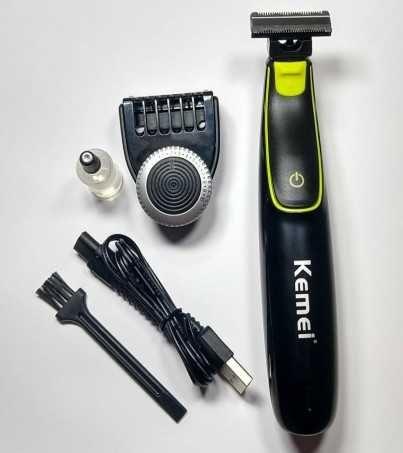 Электробритва триммер бритва для бороды